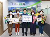 20201021-6-경북 농업인 정보화 경진대회 수상